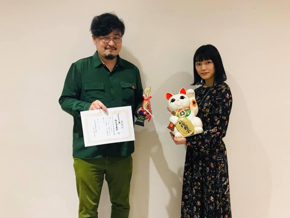 第10回 知多半島映画祭グランプリ「Vtuber渚」