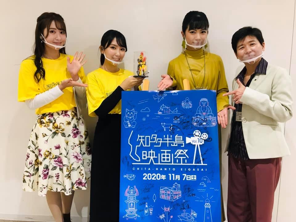 第10回 知多半島映画祭ノミネート「欲望の怪物」