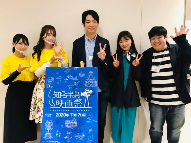 第10回 知多半島映画祭ノミネート「VR職場」